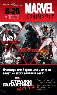 «Порох Фильм Смотреть Онлайн» / 2011