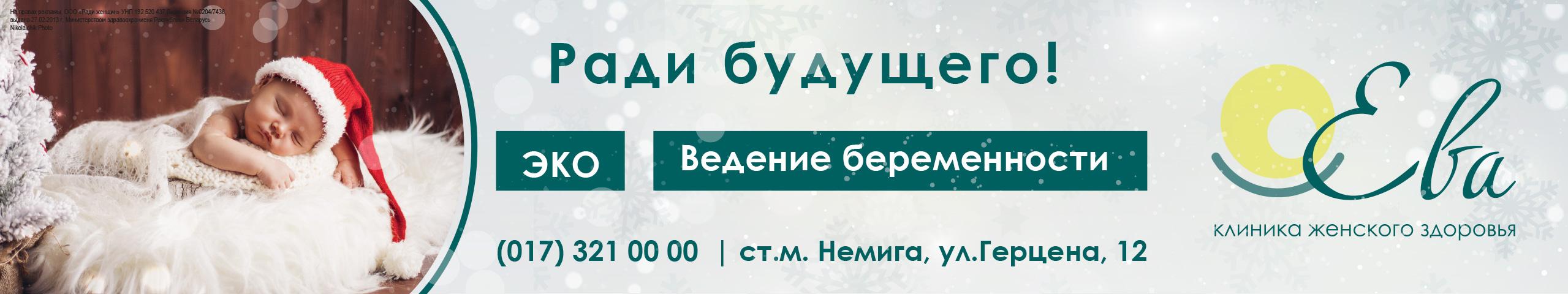 Анализ крови на иппп в минске цены гастроскопия ивановского района